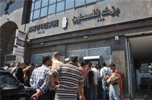 GAZA BANKS OPEN GRADUALLY AFTER WEEK OF CLOSURE