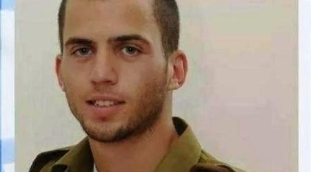 ISRAEL ADMITS THE MISSING SOLDIER