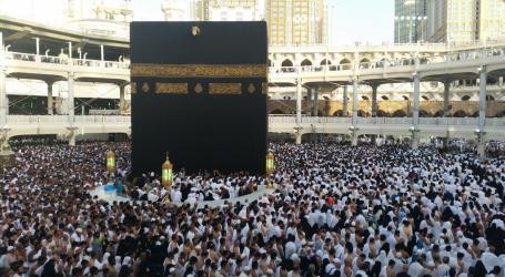 Ministry: More Than 5.7 Million Umrah Visas Issued So Far