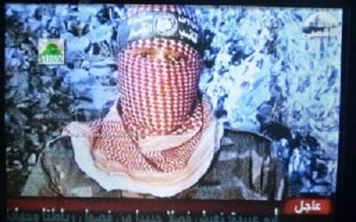 Al QASSAM WARNS ISRAEL TO STOP ATTACKS