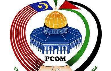 PCOM HOLDS ISRAEL RESPONSIBLE FOR THE FAILURE OF CAIRO TALKS AND COLLAPSE OF CEASEFIRE