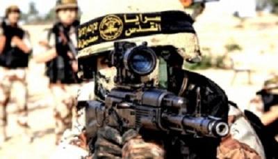 AL-QUDS BRIGADE KILLS 28 ZIONIST SOLDIERS