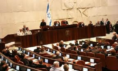 ISRAELI KNESSET APPROVES ADDITIONAL $1.17 BILLION FUND FOR MILITARY