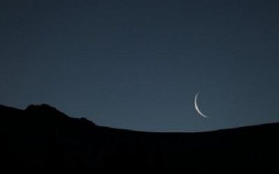 JAMA'AH MUSLIMIN (HIZBULLAH) DECIDES 1 MUHARRAM SATURDAY