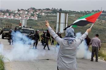 ISRAELI FORCES INJURE 4 AFTER OPENING FIRE ON WEST BANK PROTESTS