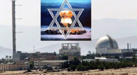 MUSLIMIN HIZBULLAH URGES ISRAEL TO REVEAL THEIR NUCLEAR WEAPONS