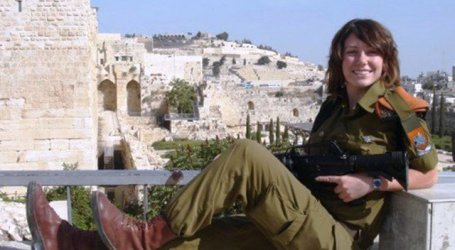 ISIS CAPTURES ISRAELI FIGHTER IN SYRIA