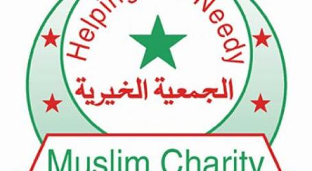 UNRWA PARTNERS WITH MUSLIM CHARITY IN GAZA