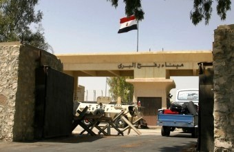 EGYPTIAN AUTHORITIES CLOSE DOWN THE RAFAH CROSSING