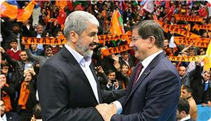HAMAS: THE US POSITION OVER TURKEY'S TIES WITH US INSOLENT