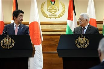 ABBAS APPLAUDS JAPAN'S ROLE IN PEACE PROCESS