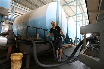 OFFICIAL: GAZA FACES SEVERE SHORTAGE OF COOKING GAS