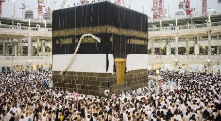 SOUTHEAST ASIAN COUNTRIES PLAN JOINT ACCOMMODATION FOR HAJJ