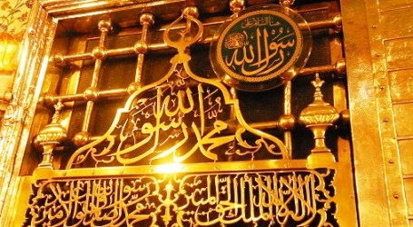 MAWLID IN THE LIGHT OF AL-QUR'AN AND HADITH