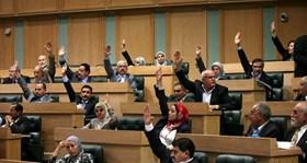 """JORDANIAN MPS """"SHOCKED"""" BY GOVT DECISION TO RETURN AMBASSADOR TO ISRAEL"""