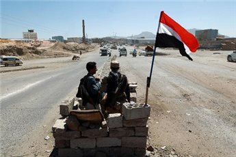UN: YEMEN PARTIES CLOSE TO A DEAL TO END CRISIS