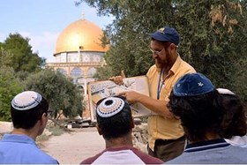 JEWISH PROMOTIONAL CAMPAIGN FOR ALLEGED TEMPLE MOUNT