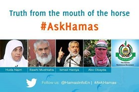 "HASHTAG ""ASKHAMAS"" TOP TRENDING TOPIC ON TWITTER"