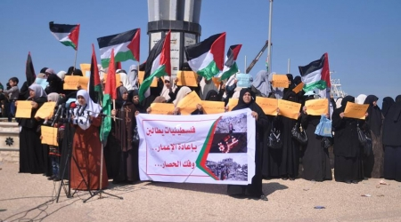 SIT-IN FOR WOMEN IN GAZA PORT DEMANDING SAFE WATERWAY