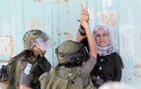 15.000 PALESTINIAN WOMEN ARRESTED SINCE 1967