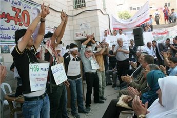 PALESTIINIANS PROTEST PLANNED JERUSALEM EVICTIONS