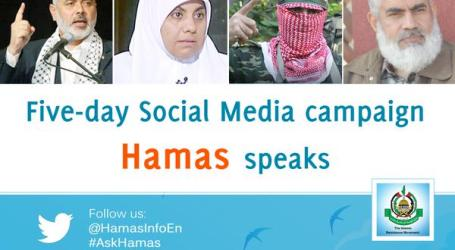 HAMAS LAUNCHES #ASKHAMAS HASHTAG TO ANSWER EUROPEAN QUESTIONS