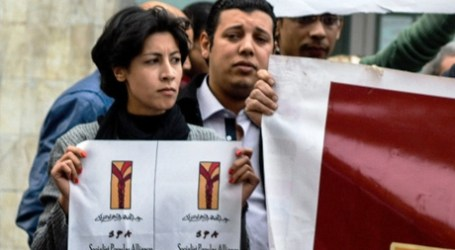 TRIAL OF EGYPTIAN POLICEMAN CHARGED WITH KILLING ACTIVIST EL-SABAGH TO START ON MAY
