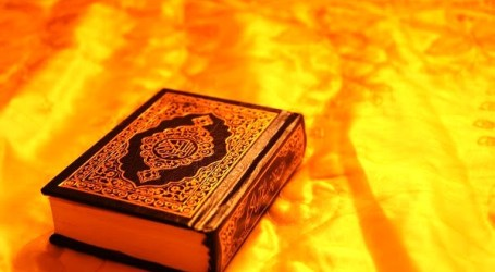 THE IMPORTANCE OF DAILY RECITAL OF THE QURAN AT HOME