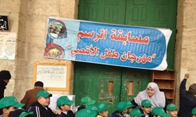 AQSA CHILD FESTIVAL KICKS OFF AT AQSA MOSQUE