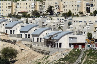20 PALESTINIAN FAMILIES TO GO HOMELESS AS ISRAEL NOTIFIES DEMOLITION