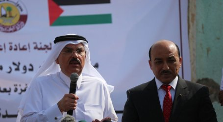 QATAR ANNOUNCES NEW PROJECTS IN GAZA
