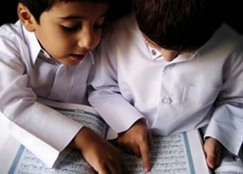 9-YEAR-OLD GETS 3RD PLACE IN QUR'AN COMPETITION