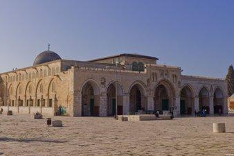 ICC POSTPONES PLANNED VISIT TO PALESTINE: DIPLOMAT