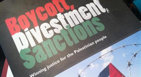 ILLINOIS ANTI-BDS BILL USURPS THE POWER OF OTHER PEOPLE'S MONEY: INTERNATIONAL LAWYER