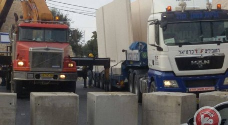 ISRAEL BUILDING WALL TO SEPARATE EAST AL QUDS DISTRICT, SETTLEMENT