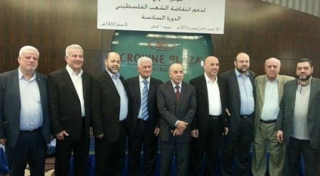 PALESTINIAN MEETING IN BEIRUT SUPPORTS AL QUDS INTIFADA