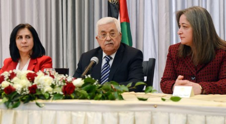 PALESTINIAN PRESIDENT CALLS FOR INTERNATIONAL PEACE CONFERENCE TO IMPLEMENT ARAB INITIATIVE