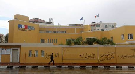 France To Reopen Cultural Centre In Gaza