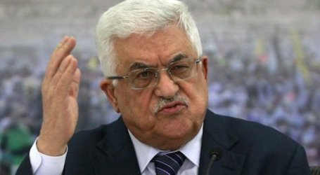 Palestinian President Arrives in Turkey