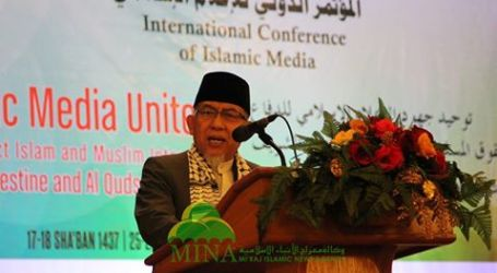 "Islamic Media expected to Stand Together in ""Shaping the World"""