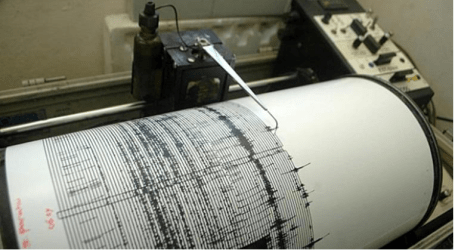 Earthquake hits Indonesia's Gorontalo