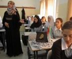 UNRWA: New School Year in Gaza to Begin on August 8
