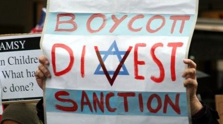 Sudan Cancels The Law of Boycotting Israel