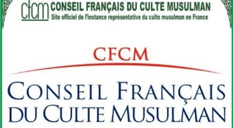 French Muslim Body To Talk Burqini Ban With Government