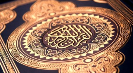 The benefits Of Surah Yasin
