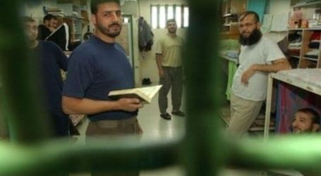 Israeli Court Decides Not To Renew Palestinian Prisoners' Detention