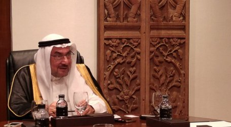 OIC to Hold Ministerial Meeting to Discuss Launching of Ballistic Missile on Makkah