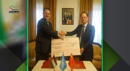 China Contributes US$ 300.000 To UNRWA