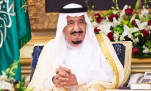 Foreign Ministry Toutes the Planed visit of Saudi King as Historical One
