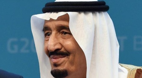 Saudi King Orders US$200 Million Grant to Yemen's Central Bank